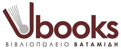 vbooks.gr